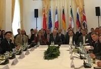 یک مقام ایرانی: انتظار داریم اروپا تا هفته آینده بسته پیشنهادیاش ...
