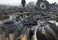 روسیه مسئول سقوط هواپیمای ام.اچ۱۷ مالزی است