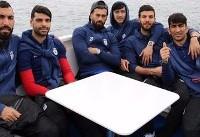 تفریح بازیکنان تیم ملی بعد از تمرین پرفشار در استانبول (+عکس)