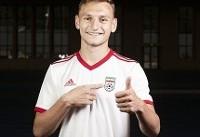 رونمایی رسمی پیراهن تیم ملی در جام جهانی