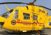 رونمایی از شش فروند بالگرد اورژانس در کشور