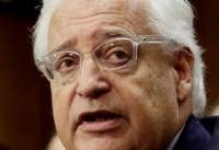 سفیر آمریکا در سرزمین های اشغالی فلسطینیان را تهدید کرد