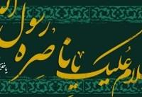بانویی که کفنش عبای پیامبر اسلام(ص) شد/حضرت خدیجه(س) بر بانوان بهشتی برتری دارد
