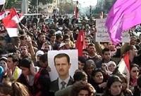 مردم جنوب دمشق آزادسازی حجرالاسود را جشن گرفتند