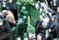 افشاگریها درباره مدیران بازنشسته در صحن مجلس