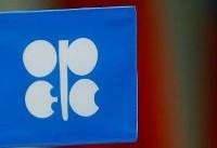 در پی تحریم های نفتی علیه ایران روسیه تولید نفت خود را افزایش داد