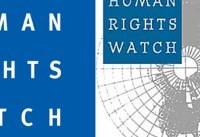 درخواست دیدهبان حقوق بشر از آمریکا مبنی بر توقف فروش سلاح به بحرین