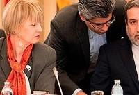 هیئت های مذاکرهکننده نشست مشترک برجام وارد هتل کوبورگ شدند
