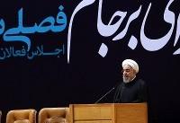 درآمدی بر شروط برجامی ایران/ نقشه پیچیده ترامپ برای لغو یک دیدار