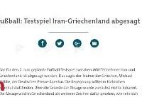 یونانی ها بازی با ایران را لغو کردند+عکس