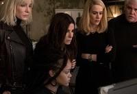 نبرد بازیگران زن سینمای هالیوود در فیلم هشت یار اوشن/نقشه سرقتی عظیم کشیده شد
