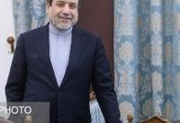 تشریح دستور کار نشست اضطراری کمیسیون مشترک برجام توسط عراقچی