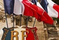 واکنش وزارت خارجه فرانسه به شروط رهبری برای ماندن در برجام
