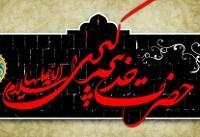 حضرت خدیجه(س) مادر معنوی جهان/بانویی که اجازه نداد قامت اسلام خم شود