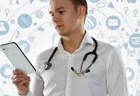 دانشگاه علوم پزشکی مجازی ۵۲ دوره آنلاین بینالمللی برگزار میکند