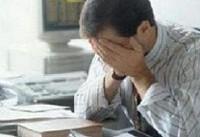 عوارض استرس شغلی در محیط کار/ سه حرفه پراسترس