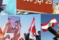 عید مقاومت؛ پایان اسطوره شکست ناپذیری رژیم صهیونیستی