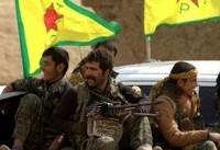 کردها در شمال سوریه گارد مرزی ایجاد می کنند
