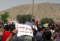 راهپیمایی در قائمیه در حمایت از طرح تقسیمات کشوری در کازرون