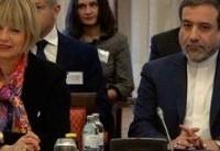 اعضای برجام تبعات احتمالی وضع مجدد تحریمهای آمریکا را بررسی کردند