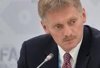 سخنگوی کرملین: پوتین با اروپا برای کاهش پیامد خروج آمریکا از برجام میکوشد