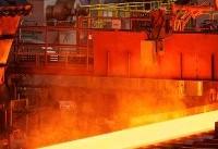تولید فولاد خام ایران ۲۷ درصد رشد کرد