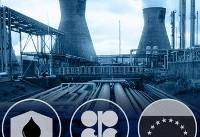 انتقاد بزرگان نفتی از تاثیر تحریمهای آمریکا بر قیمتها