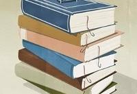 یادداشت هفتگی النا فرانته در گاردین | ارتباط خواب و بیخوابی با خواندن و نوشتن