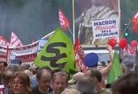 راهپیمایی «خیزش مردمی» در فرانسه؛ ۴۳ نفر در پاریس دستگیر شدند