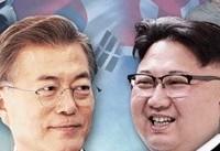 دومین نشست سران دو کره برگزار شد