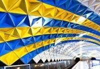 تعطیلی مترو پایتخت اوکراین به دلیل هشدار بمبگذاری