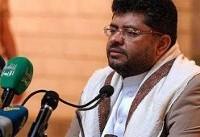 پاسخ محمد علی حوثی به ادعاهای اخیر آمریکا