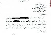 مرگ یک زندانی در بیرجند با «شوکر برقی» کذب است / علت فوت این فرد «سکته حاد قلبی» بود