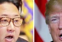 کره شمالی همچنان متعهد به خلع سلاح و دیدار با ترامپ است