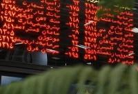 بورس تهران بعد از دو هفته کاهشی شد