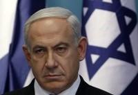 بازجویی پلیس رژیم صهیونیستی از نتانیاهو و همسرش به اتهام فساد مالی