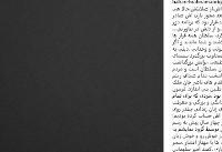 واکنش تند بازیگر پرحاشیه به درگذشت ناصر ملک مطیعی + عکس | پست جدید بهاره رهنما در اینستاگرام