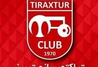 زنوزی رسماً مالک باشگاه تراکتورسازی شد
