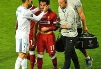 شب اشکهای محمد صلاح و لیورپول | رئال مادرید فاتح لیگ قهرمانان اروپا شد