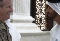 امارات و آمریکا در