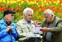 هرآنچه باید از قانون بازنشستگی پیش از موعد بدانید