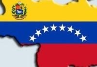 دولت ونزوئلا یک آمریکایی را پس از دو سال آزاد کرد