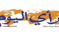 رای الیوم: اردن به دنبال ارتقاء سطح روابطش با ایران است