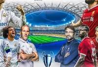 گلهای رئال مادرید و لیورپول در فینال لیگ قهرمانان اروپا + فیلم