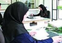 افزایش ۲۰درصدی حداقل حقوق کارمندان دولت نهایی شد