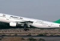 نرخ بلیط پرواز تهران ــ مشهد _ تهران ۱.۲میلیون تومان!