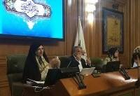 عضویت شوراییها در انجمن