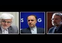حاجیبابایی، لاریجانی و عارف؛ دوئل سه رئیس برای یک صندلی