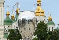 خبر تهدید بمبگذاری در کیف در آستانه فینال لیگ قهرمانان تکذیب شد