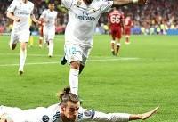 رئال مادرید فاتح لیگ قهرمانان شد/ کاریوس لیورپول را نابود کرد